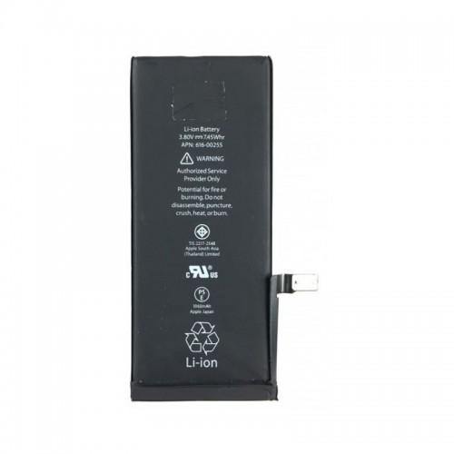 Batterie Iphone 6 Plus HAUT DE GAMME