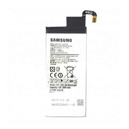 Batterie Samsung Galaxy S6 SM-G920F