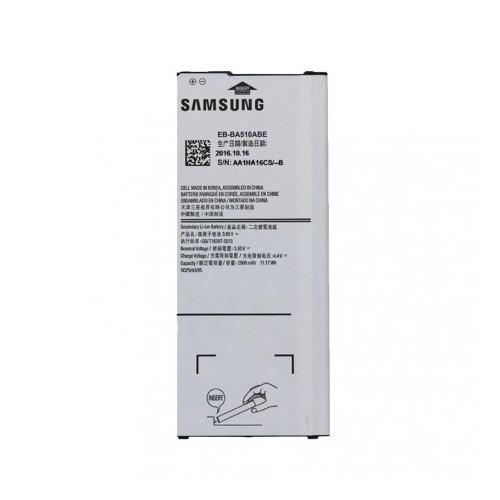 Batterie Samsung Galaxy A5 2016 SM-A510F