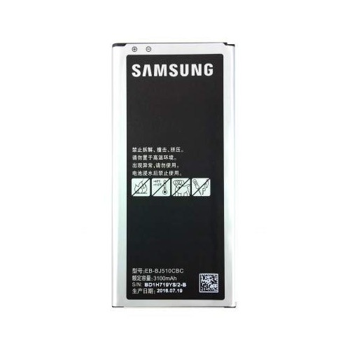 smart-repa Batterie Originale Samsung Galaxy J5 2016 SM-J510F